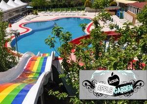 Ümitköy Aqua Apple Garden Aquapark